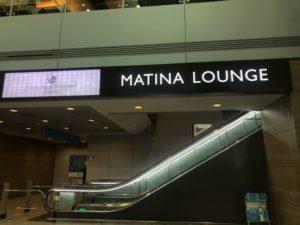 仁川国際空港のMatina Loungeの入り口