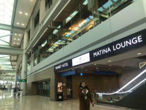 仁川国際空港のMatina Lounge