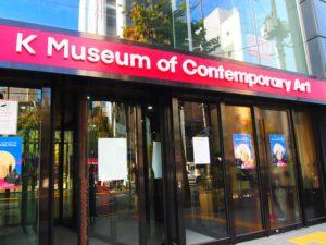 K現代美術館の入り口