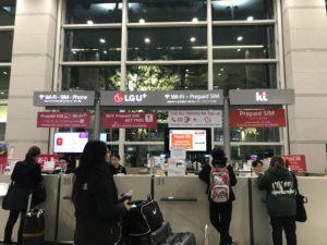 仁川空港のSIMカウンター