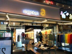 market-a