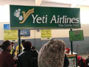 イエティ航空のチェックインカウンター