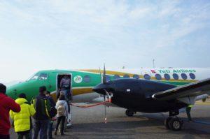 イエティ航空の機体