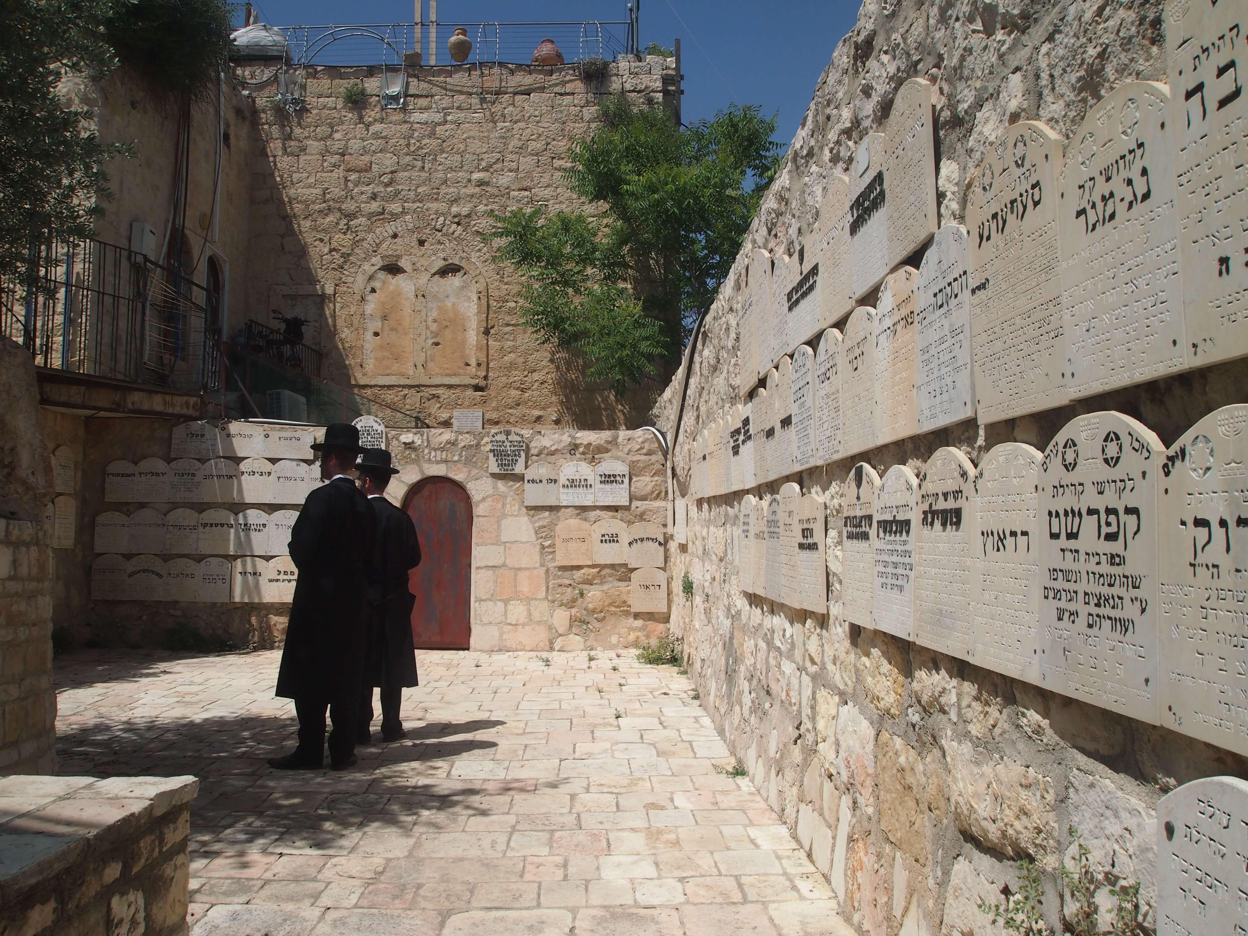イスラエル旅行に必要な日数と費用はどのく らい?