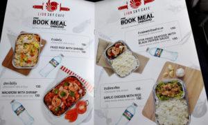 タイ・ライオンエアの機内食メニュー