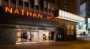 香港の九龍中心部にあるネイザンホテル